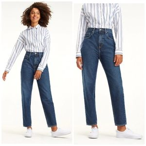 Tommy Hilfiger Jeans | NWT High Rise Tapered Jeans